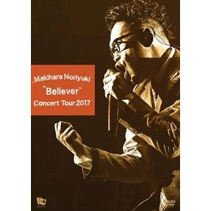 "槇原敬之/Makihara Noriyuki Concert Tour 2017""Believer"" [DVD]