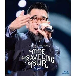 "槇原敬之/Makihara Noriyuki Concert Tour 2018 ""TIME TRAVELING TOUR"" 1st season+ [Blu-ray]