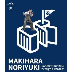 "槇原敬之/Makihara Noriyuki Concert Tour 2019 ""Design & Reason"" [Blu-ray]