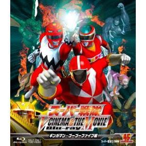 スーパー戦隊 V CINEMA&THE MOVIE Blu‐ray(ギンガマン・ゴーゴーファイブ編) [Blu-ray]|ggking