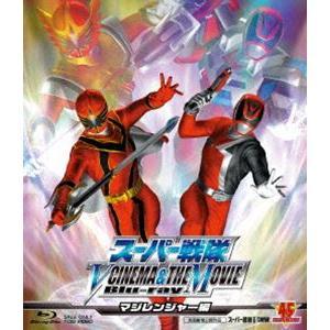 スーパー戦隊 V CINEMA&THE MOVIE Blu-ray(マジレンジャー編) [Blu-ray]|ggking