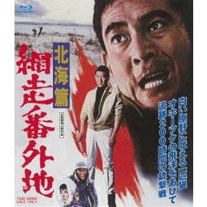 網走番外地 北海篇 [Blu-ray]|ggking