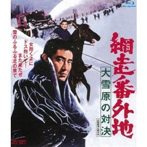 網走番外地 大雪原の対決 [Blu-ray]|ggking
