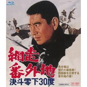 網走番外地 決斗零下30度 [Blu-ray]|ggking