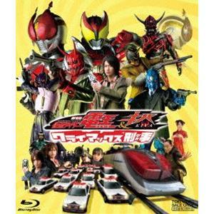 劇場版 仮面ライダー電王&キバ クライマックス刑事 [Blu-ray]|ggking
