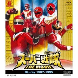スーパー戦隊 THE MOVIE Blu‐ray(1987-1995) [Blu-ray]|ggking