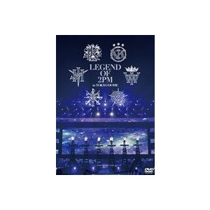 2PM/LEGEND OF 2PM in TOKYO DOME(通常盤) [DVD]|ggking