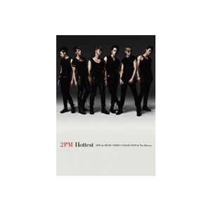 2PM/Hottest〜2PM 1st MUSIC VIDEO COLEECTION & The History〜(通常盤) [DVD]|ggking