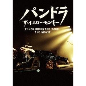 THE YELLOW MONKEY/パンドラ ザ・イエロー・モンキー PUNCH DRUNKARD TOUR THE MOVIE(通常盤) [DVD]|ggking