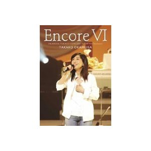岡村孝子/Encore 6 [DVD]|ggking