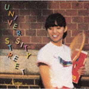 竹内まりや / UNIVERSITY STREET(リマスタリング盤) [CD]|ggking