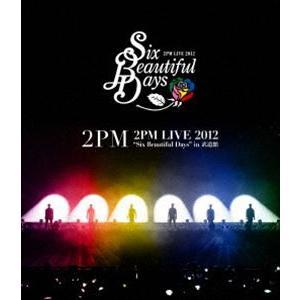 "2PM/2PM LIVE 2012 ""Six Beautiful Days"" in 武道館 [Blu-ray]|ggking"