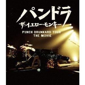 THE YELLOW MONKEY/パンドラ ザ・イエロー・モンキー PUNCH DRUNKARD TOUR THE MOVIE [Blu-ray]|ggking
