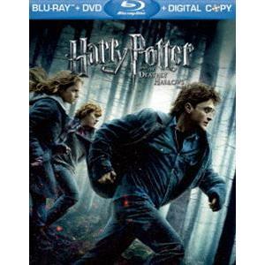 ハリー・ポッターと死の秘宝 PART1 ブルーレイ&DVDセット スペシャル・エディション【初回限定生産】 [Blu-ray] ggking