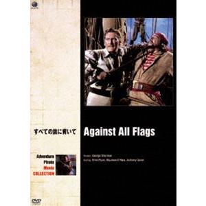 種別:DVD エロール・フリン ジョージ・シャーマン 解説:歴史を駆け抜けた男たちを圧倒的なスケール...
