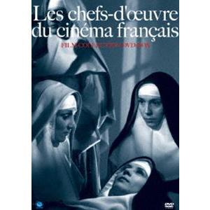 珠玉のフランス映画名作選 DVD-BOX [DVD] ggking