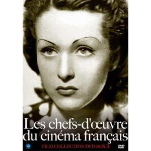珠玉のフランス映画名作選 DVD-BOX 3 [DVD] ggking