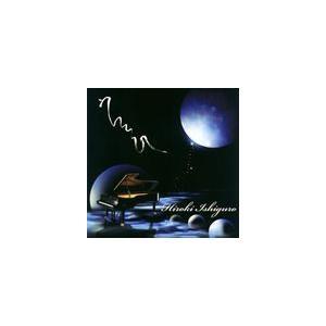 種別:CD 石黒浩己 販売元:ベルウッド・レコード JAN:4528847002750 発売日:20...