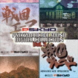 種別:CD 彩京 解説:1993年にゲームセンターに登場した戦国エースと、1996年に登場した戦国ブ...