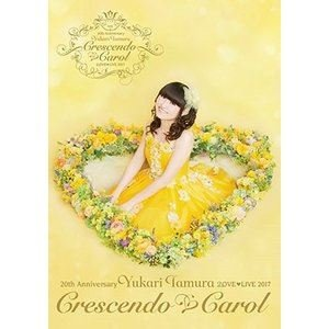 田村ゆかり/20th Anniversary 田村ゆかり LOVELIVE *Crescendo Carol* [DVD]|ggking