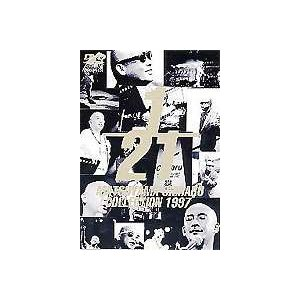 松山千春 1/21 松山千春コレクション1997 [DVD]|ggking