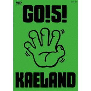 木村カエラ/GO!5!KAELAND [DVD] ggking