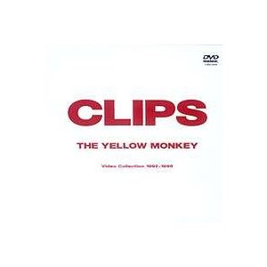 THE YELLOW MONKEY CLIPS Video Collection 1992〜1996 [DVD]|ggking