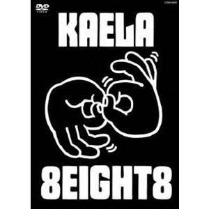 木村カエラ/KAELA WEB TOUR 2012@日本武道館【通常盤】 [DVD] ggking