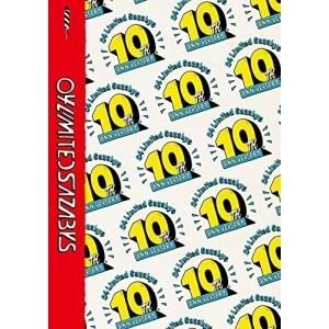 04 Limited Sazabys/10th Anniversary Live【DVD】 [DVD] ggking