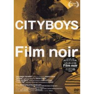 シティボーイズのFilm noir [DVD]|ggking