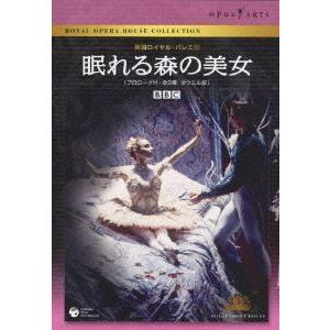 種別:DVD 英国ロイヤル・バレエ団 解説:古典バレエの名作「眠れる森の美女」。完璧といわれたローズ...