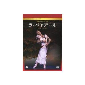 種別:DVD タマラ・ロホ 解説:異国情緒とバレエの様式美を兼ね備えたロマンティック・バレエの名作「...
