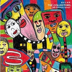THE COLLECTORS / 愛ある世界 [CD]|ggking