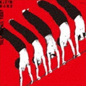 KAZUMI BAND / TALK YOU ALL TIGHT (頭狂奸児唐眼)(UHQCD) [...