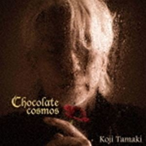 玉置浩二 / Chocolate cosmos [CD]|ggking