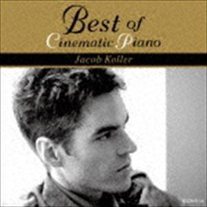 ジェイコブ・コーラー / ベスト・オブ・シネマティック・ピアノ [CD] ggking