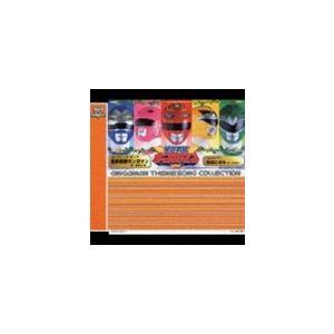 希砂未竜 / スーパー戦隊シリーズ30作記念 主題歌コレクション: 星獣戦隊ギンガマン(5000枚完全限定) [CD]|ggking