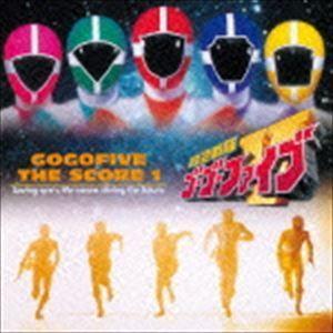 渡辺俊幸(音楽) / ANIMEX 1200 175:: 救急戦隊ゴーゴーファイブ ザ スコア 1(完全限定生産廉価盤) [CD]|ggking