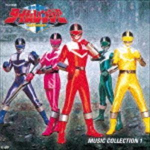亀山耕一郎(音楽) / ANIMEX 1200 176:: 未来戦隊タイムレンジャー 音楽集 1(完全限定生産廉価盤) [CD]|ggking