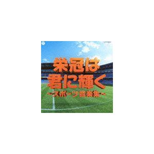 種別:CD (教材) 解説:いつの時代にも行われるだろう、日本の生活を基準に5つのジャンルをセレクト...