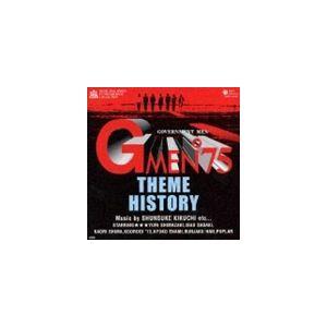 (オムニバス) ミュージックファイルシリーズ テレビサントラコレクション: Gメン'75 テーマ・ヒストリー [CD]|ggking
