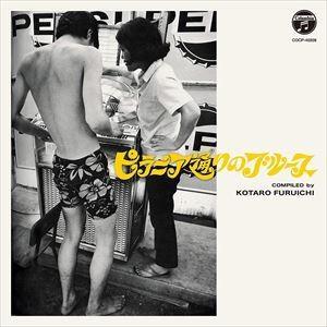 ピラニア通りのブルース [CD]|ggking