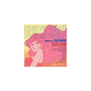 大野雄二 / ルパン三世クロニクル: ルパン三世 ルパン・ザ・シングルス [CD] ggking