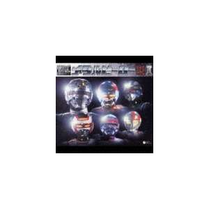 (オムニバス) スーパーヒーロークロニクル: メタルヒーロー 主題歌・挿入歌大全集 I 全61曲収録・永久保存版 [CD]|ggking
