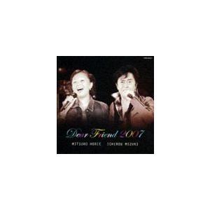堀江美都子&水木一郎 / Dear Friend 2007〜ふたりのアニソン・ベスト〜 [CD] ggking