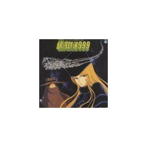 青木望(音楽) / 組曲 銀河鉄道999(生産限定盤/HQCD) [CD]|ggking