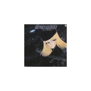 青木望(音楽) / 交響詩 銀河鉄道999(生産限定盤/HQCD) [CD]|ggking