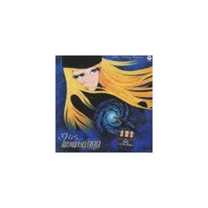 東海林修(音楽) / 交響詩 さよなら銀河鉄道999(生産限定盤/HQCD) [CD]|ggking