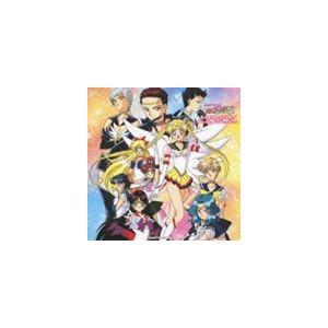 美少女戦士セーラームーン セーラースターズ ★ミュージックコレクション★(HQCD) [CD]|ggking