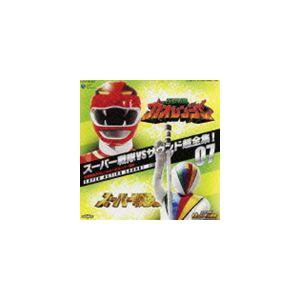中川幸太郎(音楽) / スーパー戦隊VSサウンド超全集!07 百獣戦隊ガオレンジャーVSスーパー戦隊 [CD]|ggking